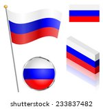 russian federation flag on a... | Shutterstock .eps vector #233837482