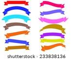 vector set of multicolored...   Shutterstock .eps vector #233838136
