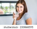 portrait of young cheerful... | Shutterstock . vector #233868595