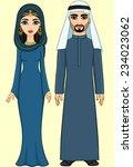 animation arab family  the man... | Shutterstock .eps vector #234023062