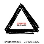 black ink square shape frame  ... | Shutterstock .eps vector #234213322