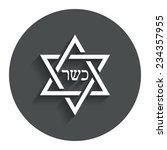 kosher food product sign icon....