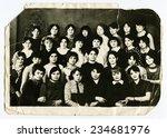 ussr   circa 1970s  an antique... | Shutterstock . vector #234681976