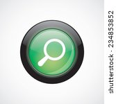 search glass sign icon green...