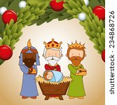 christmas  design   vector... | Shutterstock .eps vector #234868726