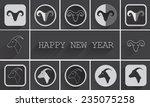 vector illustration  symbol of... | Shutterstock .eps vector #235075258