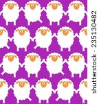 seamless vector pattern with... | Shutterstock .eps vector #235130482