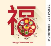 chinese new year reunion dinner ... | Shutterstock .eps vector #235193692
