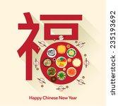 chinese new year reunion dinner ... | Shutterstock .eps vector #235193692