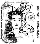 wild grunge strokes are... | Shutterstock .eps vector #2352308