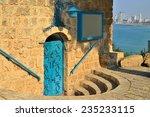 Ancient Jaffa Israel Stone...