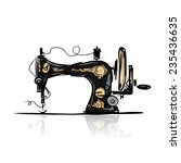 Sewing Machine Retro Sketch Fo...