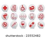 vector illustration of medecine ... | Shutterstock .eps vector #23552482