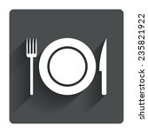 food sign icon. cutlery symbol. ...