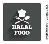 halal food product sign icon....