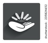 agriculture insurance sign icon....