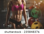 brutal athletic fitness woman... | Shutterstock . vector #235848376