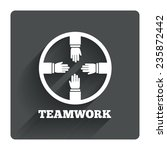 teamwork sign icon. helping...