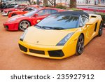 Постер, плакат: A Lamborghini Gallardo showing