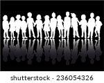 children silhouette | Shutterstock .eps vector #236054326