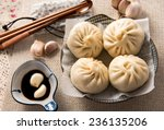 Chinese Steamed Buns With...