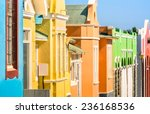 Detail Of Colorful Houses In...