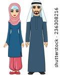 animation arab family  the man... | Shutterstock .eps vector #236308216