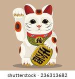"japanese lucky cat""maneki neko"" | Shutterstock .eps vector #236313682"