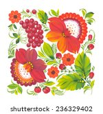 hand drawn floral painting.... | Shutterstock . vector #236329402