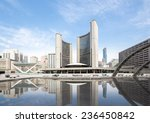 Stock photo city hall of toronto at nathan phillips square ontario canada 236450842