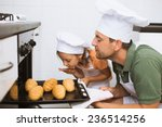 father with daughter  take some ... | Shutterstock . vector #236514256