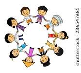 asean boys and girls in... | Shutterstock .eps vector #236547685
