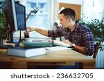 man working at home | Shutterstock . vector #236632705