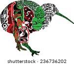 silhouette of the bird kiwi in... | Shutterstock .eps vector #236736202