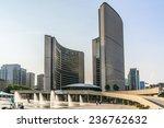 Stock photo toronto canada july city hall or new city hall by finnish architect viljo revell 236762632