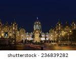 chhatrapati shivaji terminus ... | Shutterstock . vector #236839282