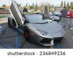 Постер, плакат: Lamborghini Aventador on display