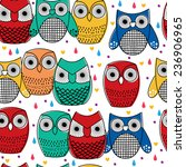 Cute Owls Seamless Wallpaper