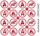 seamless pattern with chinese... | Shutterstock .eps vector #236921662