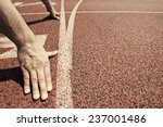 hands on starting line  | Shutterstock . vector #237001486