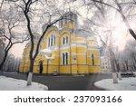 ������, ������: Vladimirskiy temple monument neo Byzantine