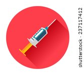 syringe icon medical...   Shutterstock .eps vector #237117412