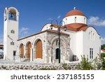 church in antimahia  kos  greece   Shutterstock . vector #237185155