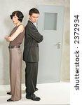 elegant  young couple standing... | Shutterstock . vector #2372934