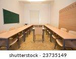 empty classroom   Shutterstock . vector #23735149