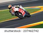 Постер, плакат: Colombian Ducati rider Yonny