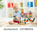 funny child playing with... | Shutterstock . vector #237480556