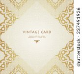 patterned luxury decorative...   Shutterstock .eps vector #237491926