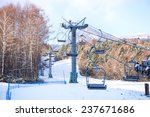 snowboarders and skiers riding... | Shutterstock . vector #237671686
