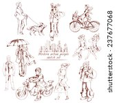 urban people sketch decorative... | Shutterstock . vector #237677068